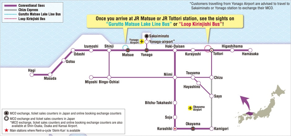 Japan's Sanin & Okayama JR PASS 4 Day Pass [Electronic Tickets Immediate Ticketing/Self-Exchange and No Queuing up]