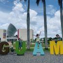 괌 남부 차량 투어 (한국어 가이드, 조인 투어)