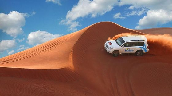 Afternoon Desert Safari & Sand boarding with BBQDinner & Live Entertainment show