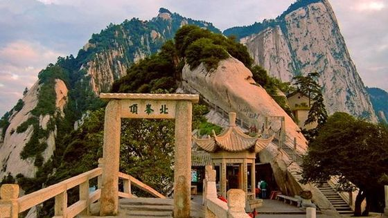 Private Day Tour of Mt. Huashan with Round-Trip Cable Car from Xi'an