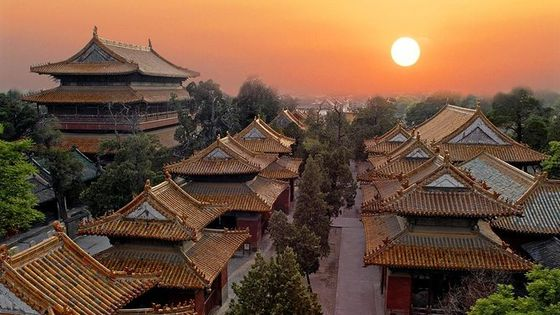 Qufu Private Tour of Confucius Temple, Kong's Family Mansion and Cemetery