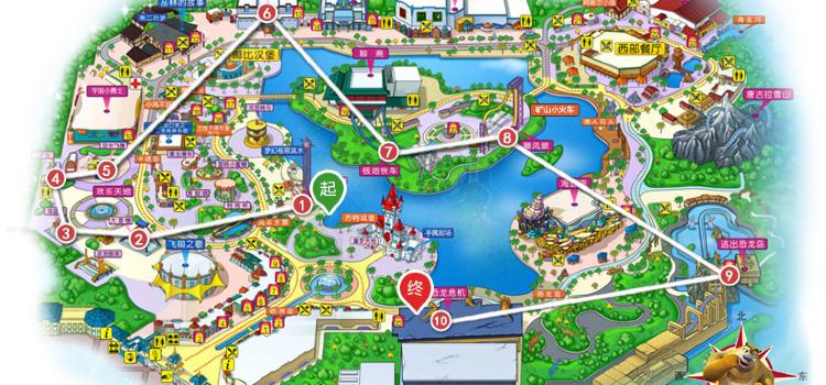 Zhengzhou Fantawild Adventure3