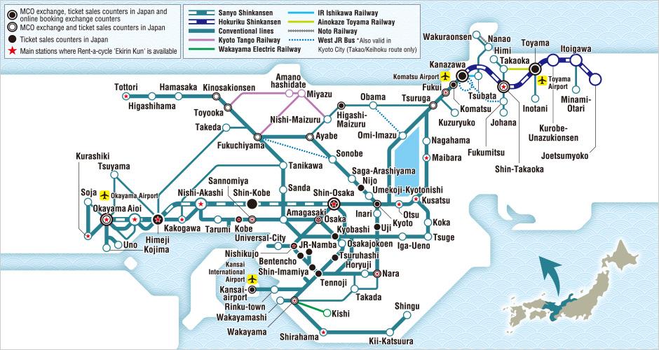 Japan's Kansai & Hokuroku JR PASS 7 Day Pass