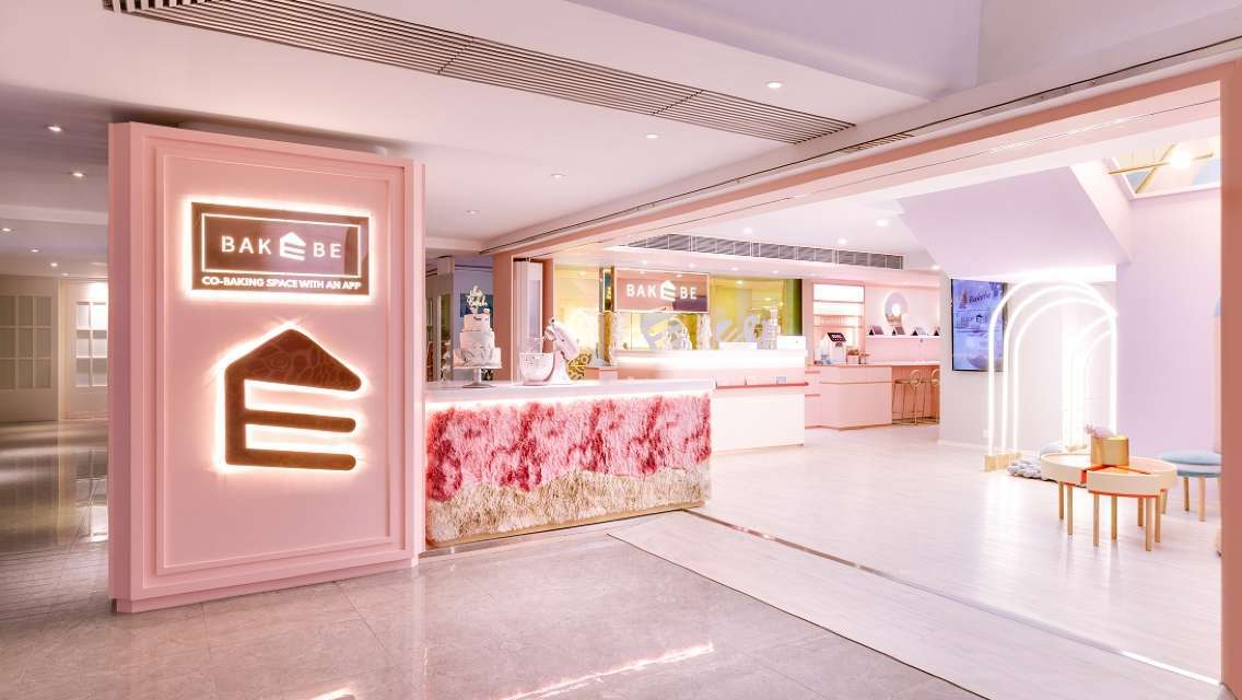 Bakebe Co-baking Space and Workshop (Tsim Sha Tsui Mira Place 2)