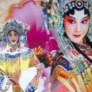 Liulichang and Qianmen Street Private Walking Tour with Peking Opera Show