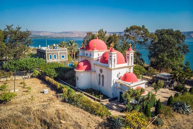 Nazareth, Tiberias, and Sea of Galilee Day Tour - Small Group