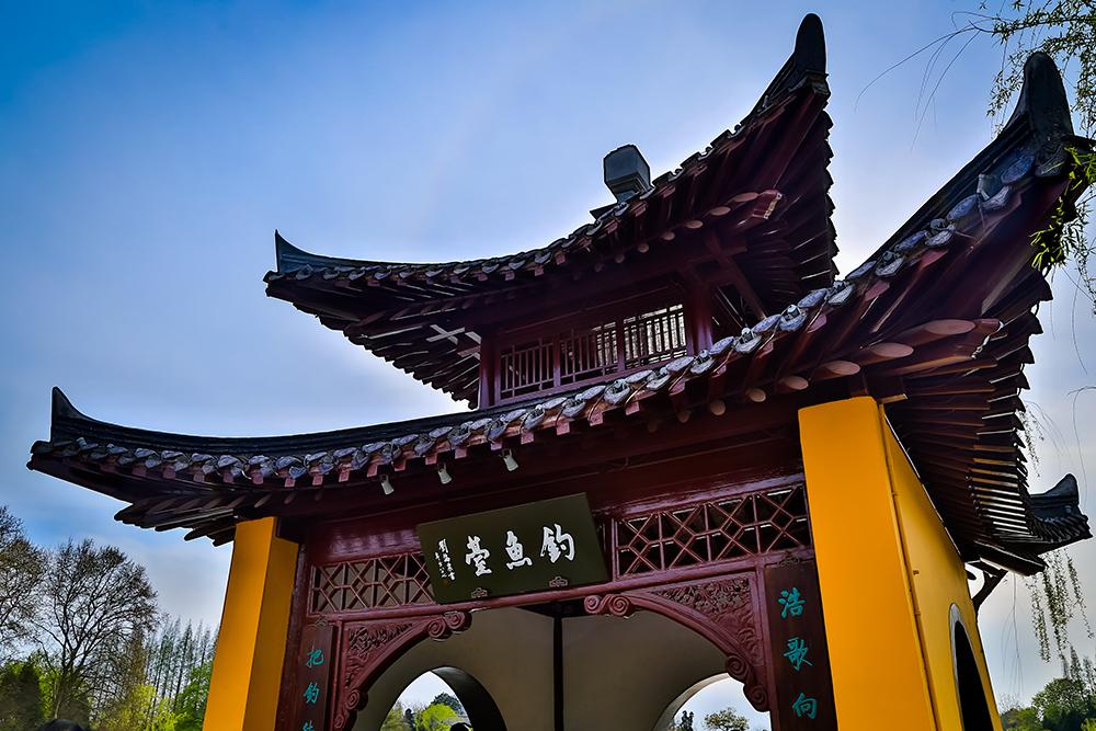 揚州瘦西湖+何園+東關街歷史街區+大明寺一日遊(主城免費接駕)