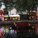 Private Beijing Night Tour with Hutong Family Dinner and Back Lakes Boat Cruise
