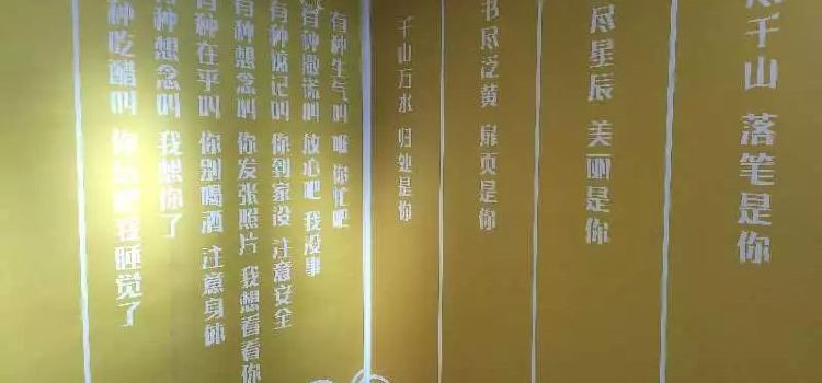 南昌失戀博物館3