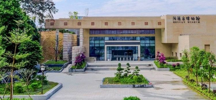 Heyuan City Museum (Heyuan Dinosaur Museum)3