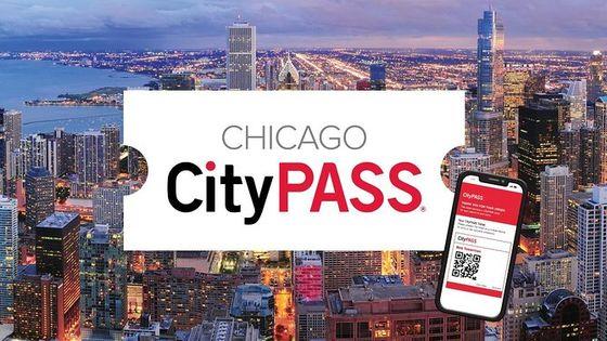 Chicago CityPASS