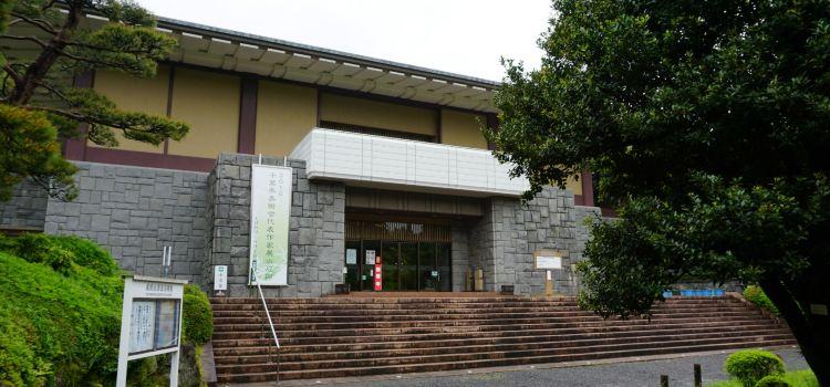 Naritasan Museum of Calligraphy1