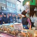 Osaka Market Food Tour