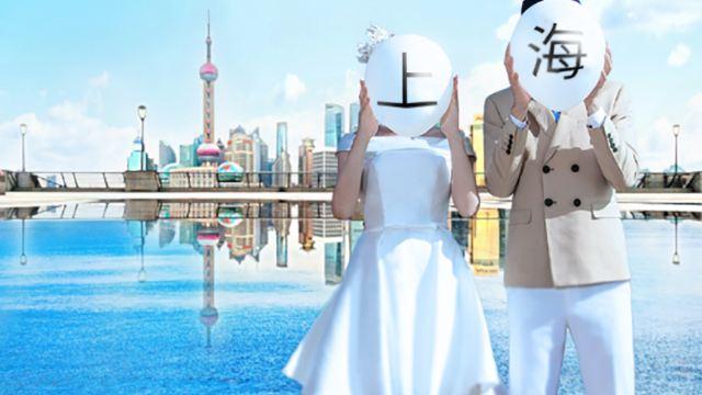 上海东方明珠+浦江游览+城隍庙旅游区+外滩一日游【春节不打烊  纯玩团 早班/晚班可选 送好礼】