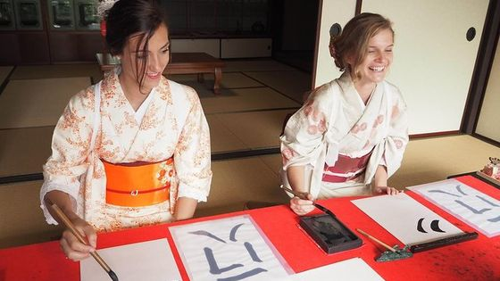 Cultural Activity Combo in Miyajima : Kimono, Tea Ceremony, Calligraphy, Cooking