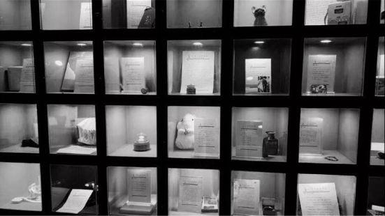 제남 실연박물관 (바오투취안점)