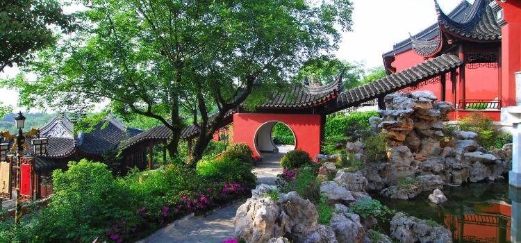 Qionglong Mountain2