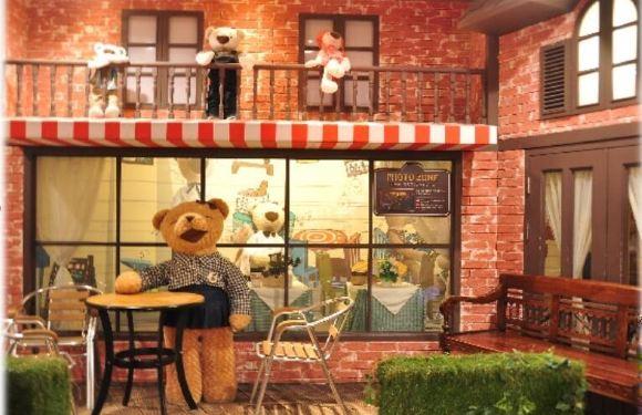 泰迪熊主題公園門票