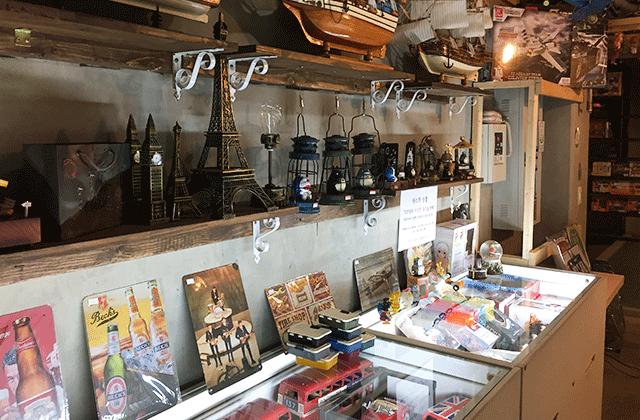 파주 아스카 게임 박물관