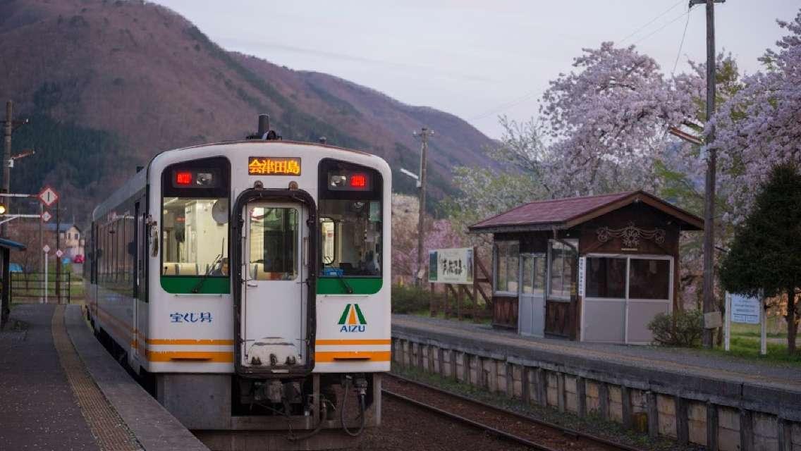 JR EAST PASS (Nagano, Niigata, Tohoku Area)