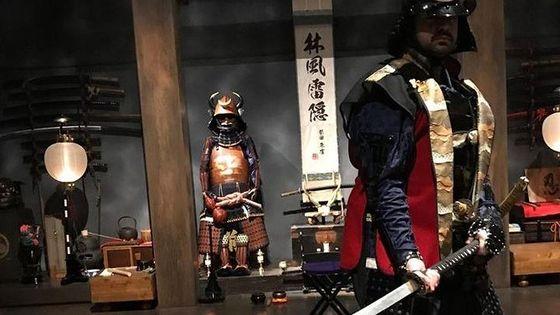 90-Min. Samurai Premium Experience : Armor and Swordsmanship