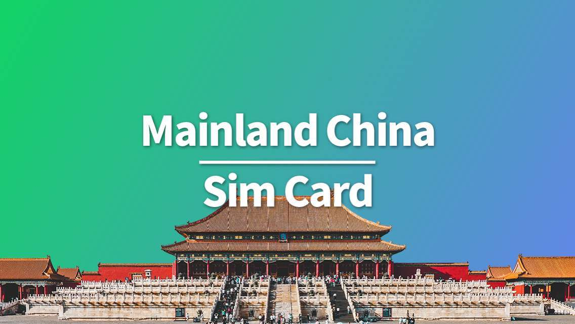 Mainland China Sim Card or Data Card (Shenzhen Pickup)