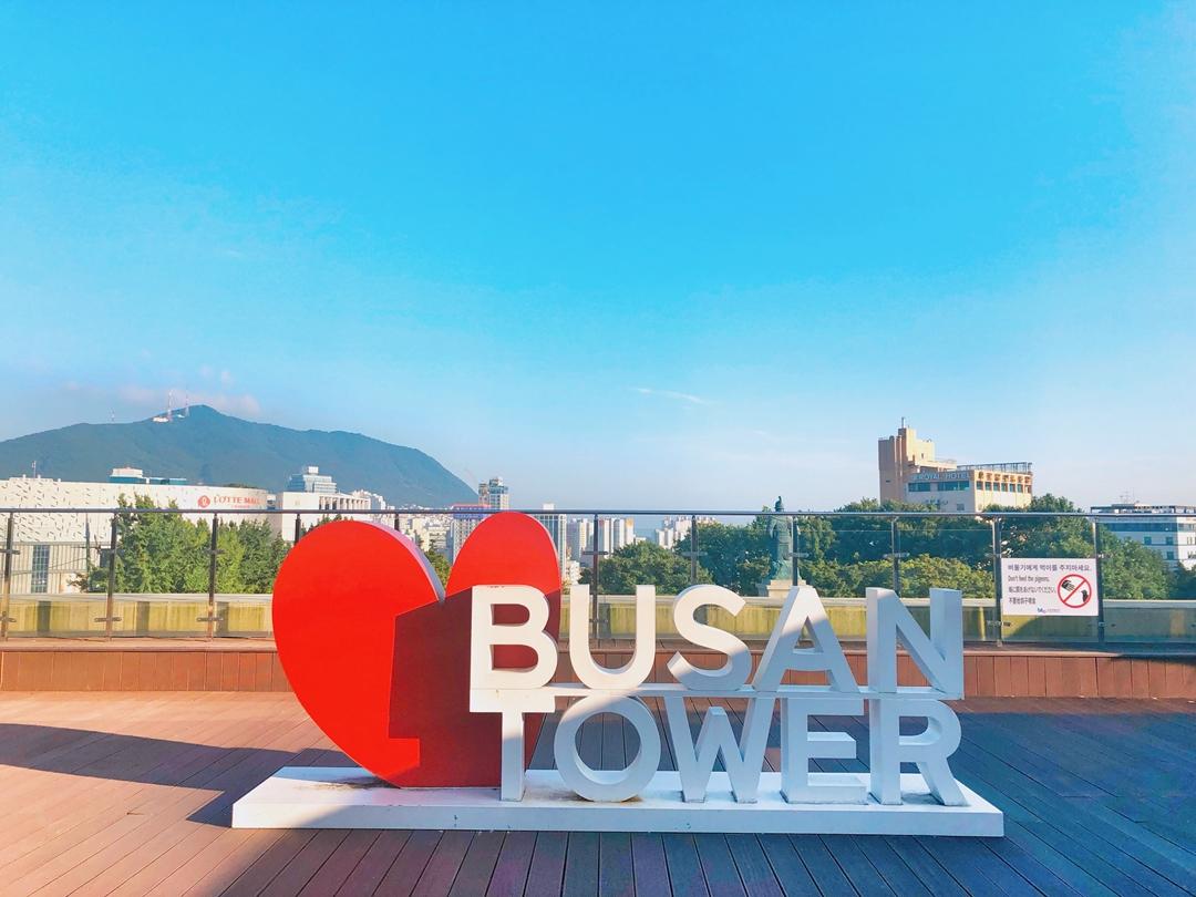 부산타워 전망대 입장권