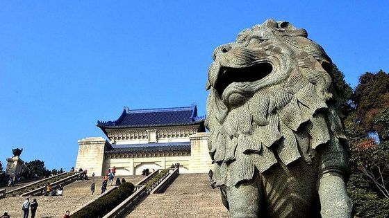 Private Day Tour: Nanjing City Highlights with Hotel or Railway Station Transfer
