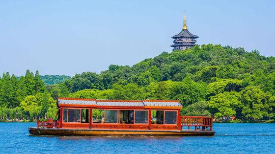 杭州西湖+雷峰塔+西湖遊船一日遊(西湖烏鎮·西湖西溪·西湖靈隱寺 3選1)