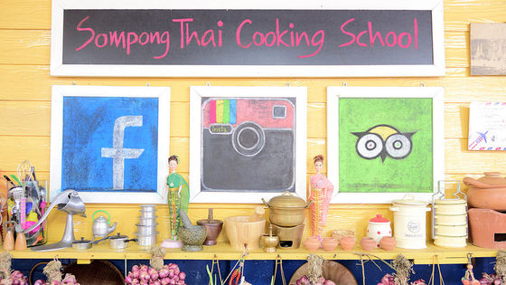 Sompong Thai Cooking Class Experience