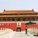 Beijing Private Tour: Tiananmen Square, Forbidden City, Lama Temple and Beijing Zoo