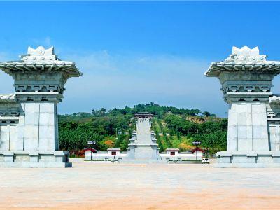 Mount Mangdang