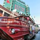 Boston Classic: Duck Boat Sightseeing Tour