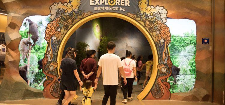 瀋陽國家地理探險家中心