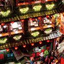 九份交通接駁往返台北市區| KKday Express直達專車
