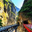 대만 일주 버스투어 E코스 (화롄출발-타이루거협곡-타이베이)