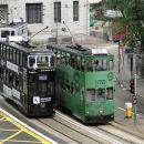 香港大學+香港電車叮叮車+中銀大廈一日遊