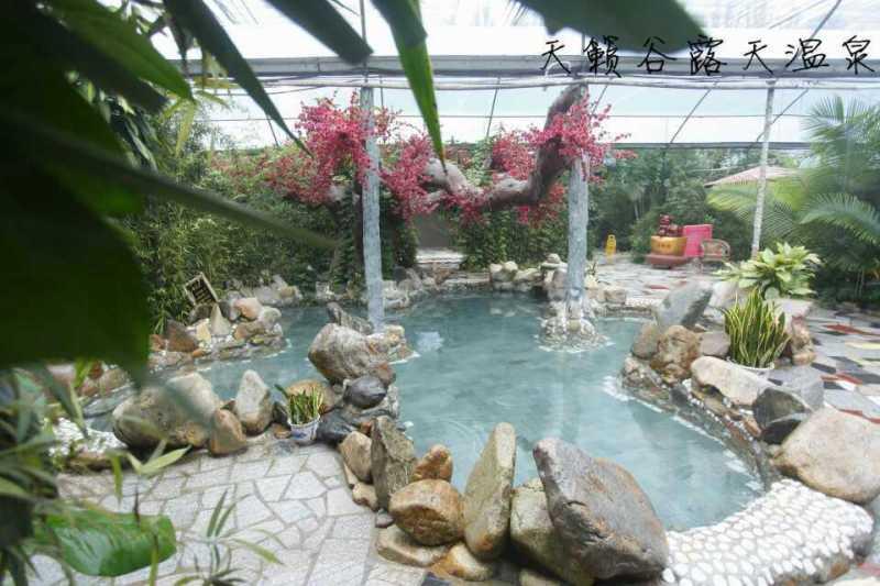 Tianlai Valley Hot Spring Resort