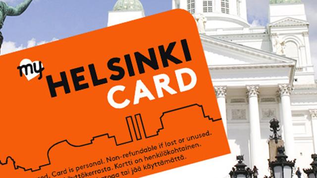 芬蘭赫爾辛基一卡通城市卡(公交通票景點門票套票含中文導覽)