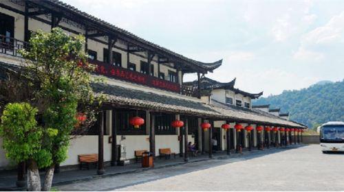 Xuanzhi Culture Park