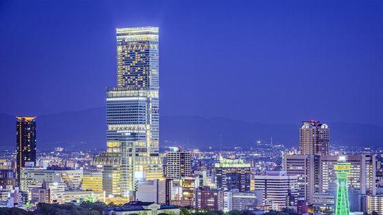 日本大阪|阿倍野展望台門票 HARUKAS 300|60樓空中迴廊