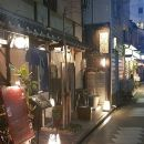 Nighttime All-Inclusive Local Eats and Streets, Gion and Beyond