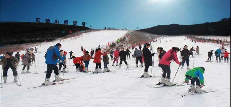 太行五指山滑雪場2