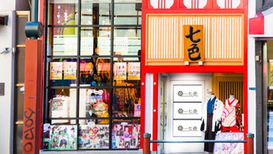 【淺草花魁體驗】熱銷 TOP1 日本專業攝影(含髮妝 / 服飾 / 攝影 / 相片)