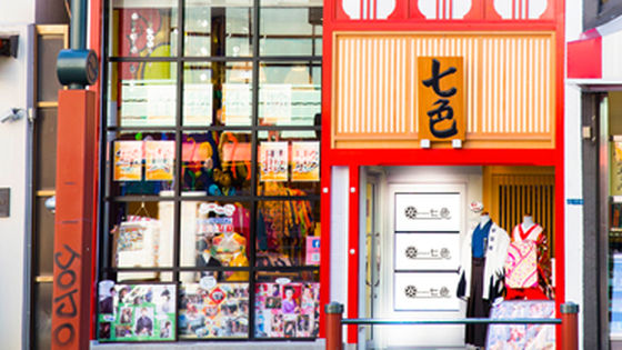 【東京・浅草】浅草変身写真館 スタジオ七色:花魁変身体験+スタジオ写真撮影
