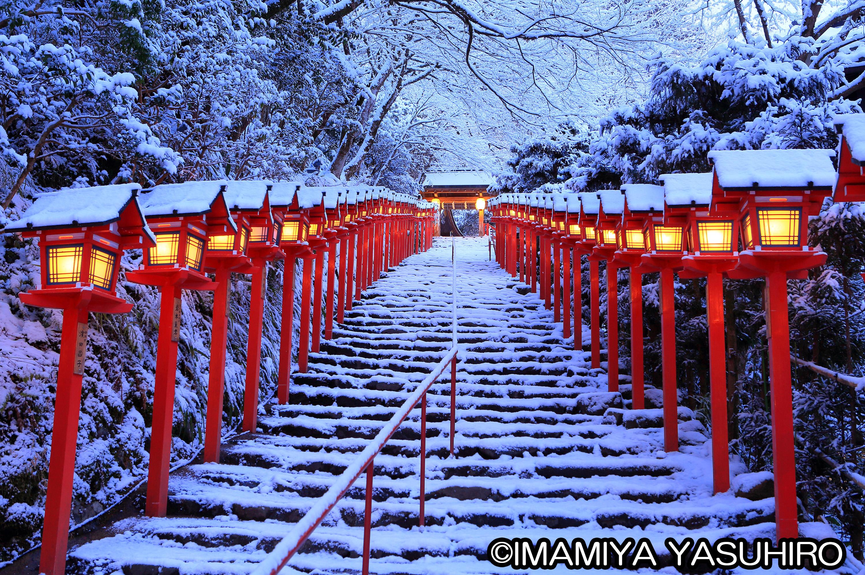 One Day Tour in Kyoto Kifune-jinja Shrine & Okazaki Shrine & Gion & Kiyomizu-dera Temple & Arashiyama
