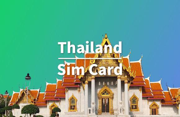 泰國 SIM 卡(香港自取 無限流量)