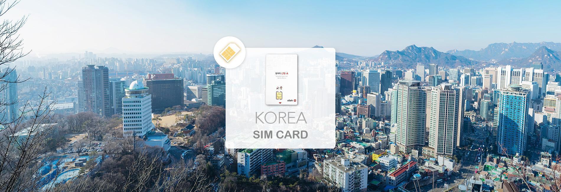 【유심칩】 한국 KT 4G LTE 무제한 데이터 선불 유심칩 (타오위안 공항 수령)