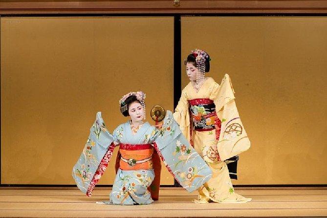 夜の祇園:夕食付き文化パフォーマンス鑑賞