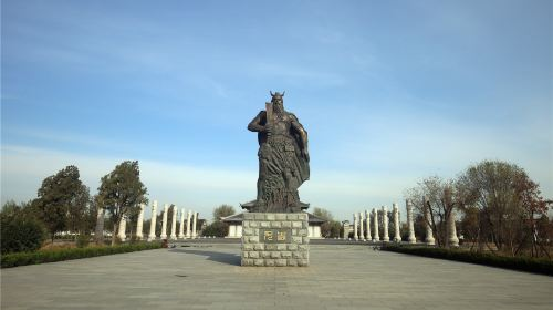 Chiyou Mausoleum Tourist Area
